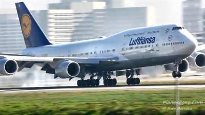 بم کی اطلاع پر جرمنی جانے والی پرواز کو نیویارک ایئرپورٹ پر اتار لیا گیا