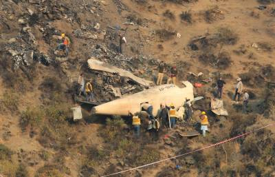 طیارہ حادثہ، پی آئی اے کی لواحقین سے مدد کی اپیل