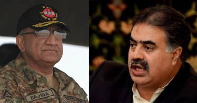 آرمی چیف سے وزیر اعلیٰ بلوچستان کی ملاقات،بلوچستان میں قیام امن کیلئے تبادلہ خیال