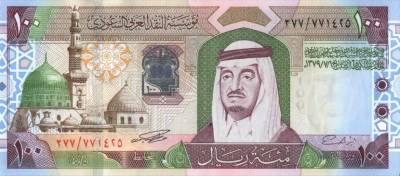 سعودی عرب کے نئے کرنسی نوٹ نابینا بھی پہچان سکیں گے