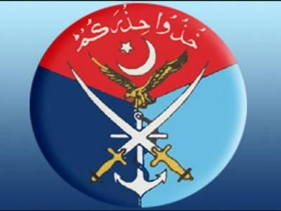 میجر جنرل محمد سعید کو ڈی جی رینجرز سندھ اور میجر جنرل ندیم انجم کو آئی جی ایف سی بلوچستان نامزد کر دیا گیا