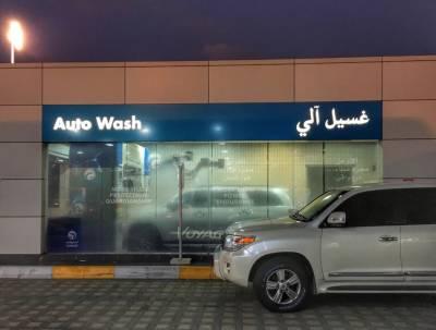 متحدہ عرب امارات کے شہری گاڑیو ں کی دھلائی پر 8500 تک خرچ کر دیتے ہیں