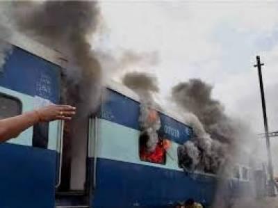 ٹوبہ ٹیک سنگھ: شالیمار ایکسپریس کی بوگی میں آگ بھڑک اٹھی
