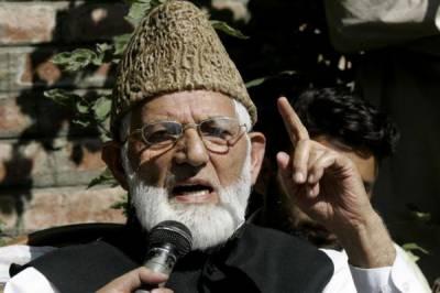 ہمارے لخت جگروں کی قربانیوں کا تقاضا ہے کہ ہم من حیث القوم ان کی حفاظت کریں: سید علی گیلانی ن