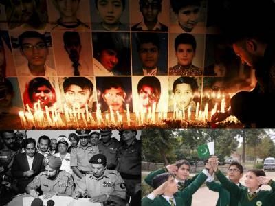 16 دسمبر:سقوط ڈھاکہ سے سانحہ آرمی پبلک سکول ، پاکستان کا دل چھلنی،زخم آج بھی تازہ