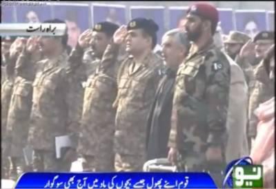 پشاور : سانحہ اے پی ایس شہد ا کی یاد میں مرکزی تقریب، آرمی چیف ،گورنر کے پی ،سول و عسکری حکام ،والدین کی شرکت