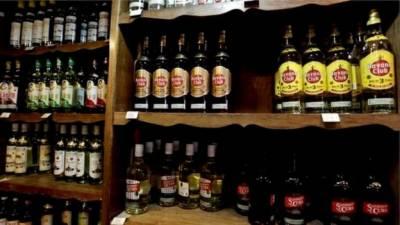 قرض چکانے کے لیے کیوبا کی شراب کی پیش کش