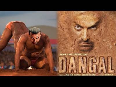 عامر خان کی فلم ''دنگل'' کی بالی ووڈ کی تاریخ میں سب سے بڑی ڈیل
