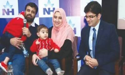 شیر خوار پاکستانی 'بون میرو' عطیہ کرنے والا دنیا کا سب سے کم عمر ڈونر