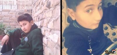 سانحہ آرمی پبلک، 13 سالہ گل شیر شہید کی زندگی پرمبنی ویڈیوجاری