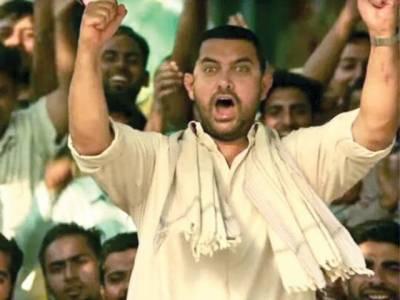 دنگل کو بھارتی سنسربورڈ نے بغیرکسی کٹ کے نمائش کی اجازت دیدی