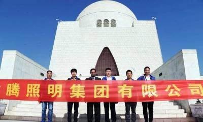 چین کا مزارِ قائدکیلئے 22کروڑ کا تحفہ