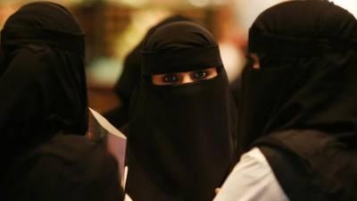 سعود ی خواتین سے شادی کے خواہش مندوں کو منشیات ٹیسٹ کروانا لازمی قرار