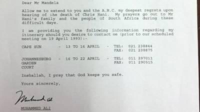 عالمی شہرت یافتہ باکسر محمد علی کا منڈیلا کو خط 7200 پاونڈ میں نیلام