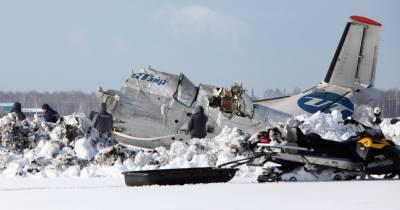 روس کی وزارت دفاع کا طیارہ سائبیریا میں حادثے کا شکار