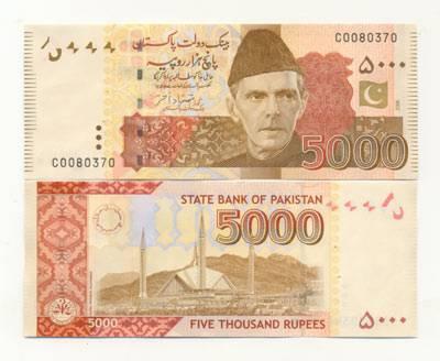 5 ہزار روپے کے کرنسی نوٹ بند کرنے کی بڑی وجہ سامنے آگئی