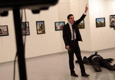 ترکی کے شہر انقرہ میں فائرنگ سے روسی سفیر ہلاک