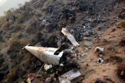 پی آئی اے کے تباہ ہونے والے طیارے کی آخری لمحات کی ریکارڈنگ منظرِ عام پرآ گئی