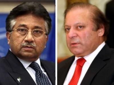 وزیراعظم نواز شریف کے ترجمان نے پرویز مشرف کے بیان کی تردید کر دی