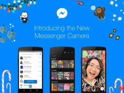 فیس بک میسنجر نے بہترین کیمرہ سہولت فراہم کردی