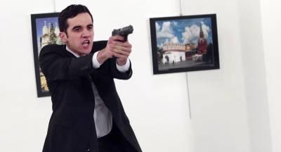 روسی سفیر کو قتل کرنے والا برطرف پولیس اہلکار کون تھا؟