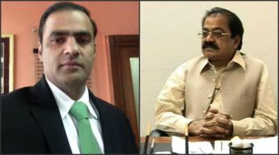 فیصل آباد میئر شپ: رانا ثناءاللہ اور چودھری شیر علی گروپ آمنے سامنے ، پی ٹی آئی امیدوار بیٹھ گیا