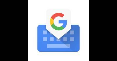 گوگل نے ''جی بورڈ'' متعارف کروادیا ، 120زبانوں میں ٹائیپنگ کی جاسکے گی