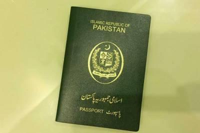 کیا میں ایسے پاسپورٹ پر سفر کر سکتا ہوں جو دو مہینے بعد منسوخ ہونے والا ہے