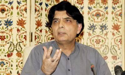 افغانستان کسی کے کہنے پر پاکستان کیساتھ اپنے تعلقات خراب نہ کرے، چودھری نثار