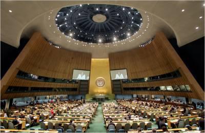 ایران انسانی حقوق کی سنگین خلاف ورزیوں کا مرتکب قرار