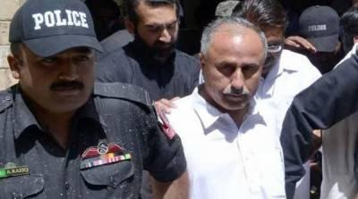 بلوچستان میگا کرپشن کیس، مشتاق رئیسانی کی پلی بارگین کی درخواست منظور