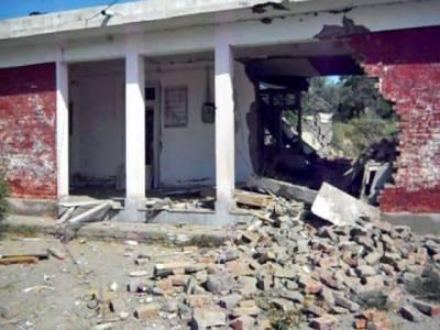 مہمند ایجنسی: سکول کی عمارت میں دھماکا ، کمرہ تباہ