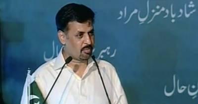 پاک سرزمین پارٹی کے زیر اہتمام 23 دسمبرکو حیدرآباد میں جلسہ عام منعقد ہوگا