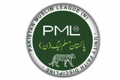 مسلم لیگ ن نے ضلع کونسل کی تینتیس میں سے پچیس نشستیں جیت لیں
