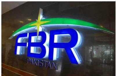 آف شور کمپنیوں کا سرمایہ پاکستان لانے والوں کو سزا نہیں بلکہ چھوٹ دی جائے گی،خصوصی پیکج تیار