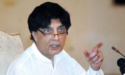 پیپلز پارٹی نے مشرف کو گارڈ آف آنر دے کر باہر بھیجا تھا، چودھری نثار علی خان