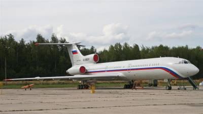 بحیرہ اسود میں روسی جہاز سمندر میں گر کر تباہ ،91افراد کی ہلاکت کا خدشہ