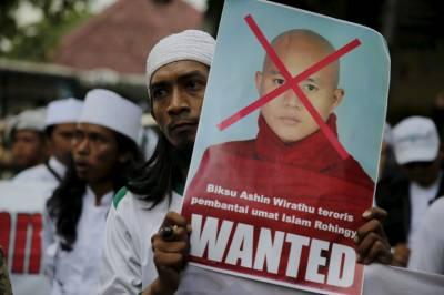روہنگیا مسلمانوں کو بچاو، ملائیشیا میں سینکڑوں افراد کا مظاہرہ