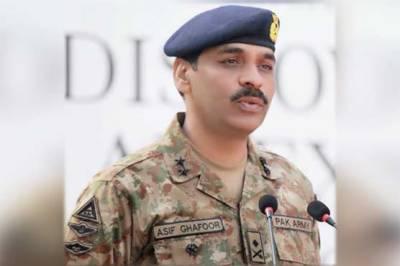 ڈی جی آئی ایس پی آر میجر جنرل آصف غفور نے عہدے کا چارج سنبھال لیا