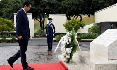 جاپانی وزیراعظم پرل ہاربر کے دورے پر ہوائی پہنچ گئے