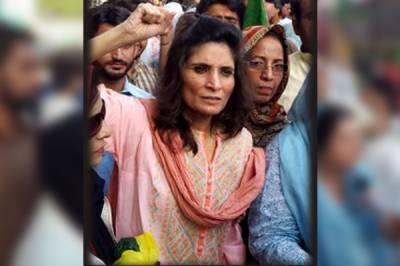 پاکستان تحریک انصاف کانیب کو خط،عندلیب عباس نے نیب سے 6 سوالات کے جواب مانگ لئے