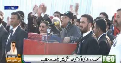 میں نواب شاہ اور بلاول لاڑکانہ سے الیکشن لڑیں گے:آصف علی زرداری