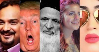 2016 کی گوگل پر سب سے زیادہ سرچ کی جانے والی پاکستانی شخصیات