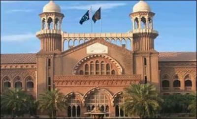 مسلم لیگ نے احترام کروانے کے لئے لاہور ہائیکورٹ میں درخواست دے دی