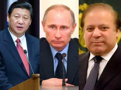 افغان مسئلے پر روس ، چین اور پاکستان کے ماسکو میں مذاکرات، داعش اور سکیورٹی صورتحال پراظہار تشویش