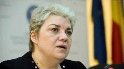 رومانیہ میں مسلم خاتون وزیراعظم کا تقرر مسترد کردیا