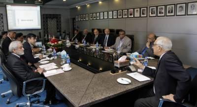 پی سی بی بورڈ آف گورنرز کا اجلاس نیشنل اسٹیڈیم کراچی میں طلب