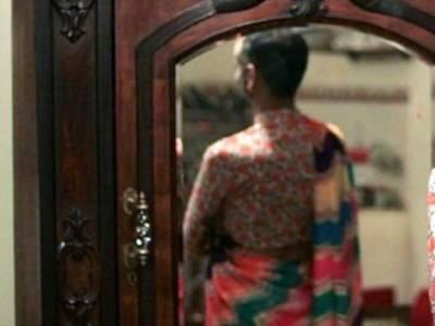 شوہر کے ساڑھی پہننے پر بیوی نے علیحدگی کی درخواست دیدی