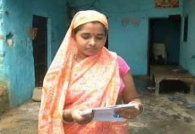 بھارت میں بینک کی غلطی سے خاتون کے اکاﺅنٹ میں ایک ارب منتقل