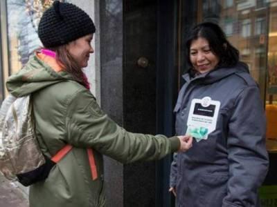 ہالینڈ میں بھکاریوں کے لیے کریڈٹ کارڈ جیکٹ متعارف